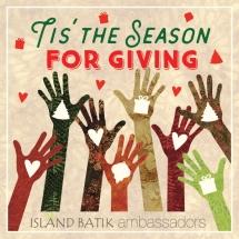 Tis' the Season for Giving.jpg